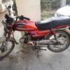 Ravi Motor Bike for Sale