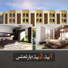 Bahria Town Phase 8 ma flats available on installment plan