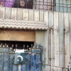 Residential House Is Available For Sale In Surjani Town.
