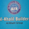 Flat For Sale In Bahria Town