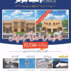 3 Marla  double and single Story House For Sale in 60Installment