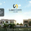 12 Marla Luxury Model House for Sale in M-1 Lake City Lahore