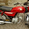 Honda CD70 for Sale in Lahore