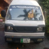 Suzuki Bolan carry diba, going on cheap ideal for Loading URGENT SELL