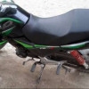 Honda cbr 150 applied for