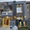 designer house 5 marla brand new house in bahria town lahore