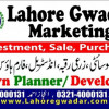 five marla plot for sale in khayaban-e-ameen