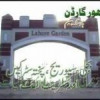 Lahore Garden The best and low budget housing project