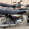Honda Cd 70 Karachi - Used motorcycles for sale in Pakistan