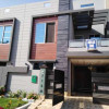 5 Marla Brand New Lavish House For Sale In Bahria Town Lahore